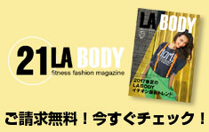 LA BODY magazine vol20