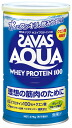 SAVAS ( Sabbath ) AQUA (Aqua) whey protein 100 Grapefruit flavor 18 servings (378 g)