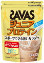 SAVAS ( Sabbath ) junior 60 servings (840 g) cocoa flavor