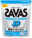 SAVAS ( Sabbath ) weight down 1.2 kg yoghurt taste
