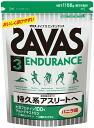 SAVAS (Savas) type 3 endurance 1155 g (55 servings) Vanilla flavor