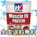 Weider マッスルフィットプロテイン 2.8 kg cocoa flavor