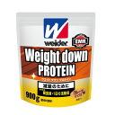 Weider ウエイトダウンプロテイン Vanilla 1.2 kg