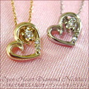 [Rakuten champions sale points 5 times» K10 diamond necklace heart 3 Way 10P28oct13