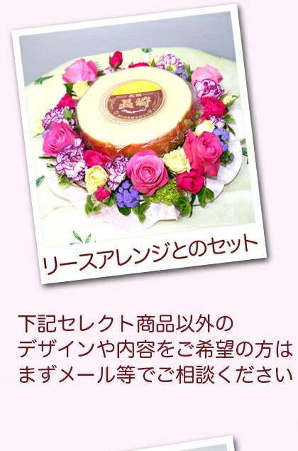 リースアレンジ 花とスイーツ スタジオHiro楽天市場店 フラワーギフト