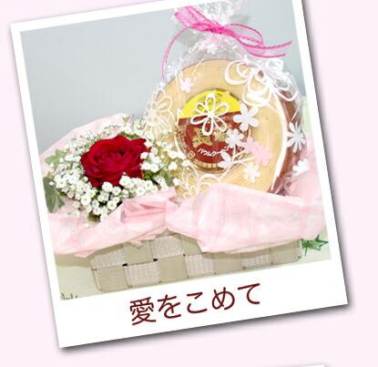 赤バラの愛をこめて  花とスイーツ スタジオHiro楽天市場店 フラワーギフト