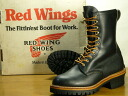 red wing size guide width