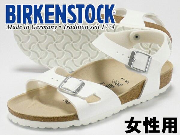 birkenstock rio white 38