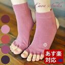 Suria socks leg warmers women's yoga wear, cave-socks, suria five finger Yoga were aware