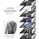 Suspenders/men's 30 mm width X type/total 7 types black, white, Brown, blue-SAX/formal
