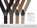 Suspenders ladies ' rubber hemp 4 color: very casual styles such as black / chocolate / brown / beige denim cargo pants made in Japan