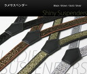 4 suspender Lady's lam colors : It is made in Japan in the casual styles such as black / brown / gold / silver denim cargo pants