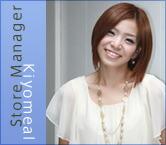 店長キヨミール写真 ワイシャツ・ネクタイ・ベルト・革小物〜メンズビジネス小物【スタイルイコール】
