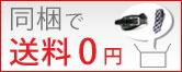 同梱すれば送料無料♪ ワイシャツ・ネクタイ・ベルト・革小物〜メンズビジネス小物【スタイルイコール】