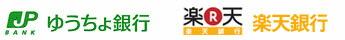 ワイシャツ・ネクタイ・ベルト・革小物〜メンズビジネス小物【スタイルイコール】お支払先銀行