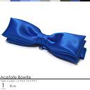 보우타이(나비 넥타이/나비 타이) 블루(파랑) 맨즈&레이디스 포멀 아세테이트100% 일본제 결혼식 등 파티의 정장에 셔츠에 맞추어