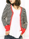 philter by color horizontal stripe cardigan filter