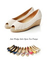 glifeed jute canvas pumps 2014