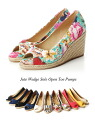 glifeed jute wedge campus pumps 2014