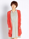 Ray Cassin watermarks stripe cardigan