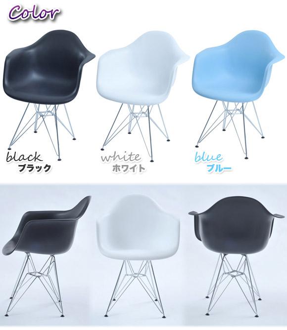 商品カラー ブラック ホワイト ブルー イメージ写真