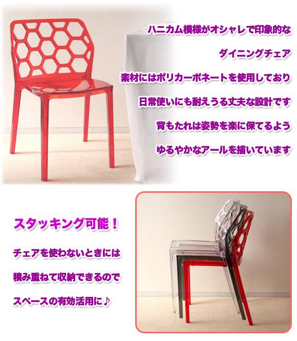 シーンを選ばない端正なスタイル シンプルチェア スタッキング可能な椅子 イメージ写真