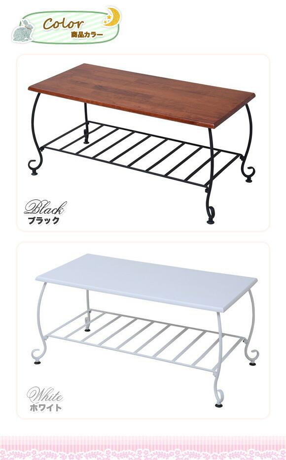 木製天板 テーブル ローテーブル リビングテーブル イメージ写真