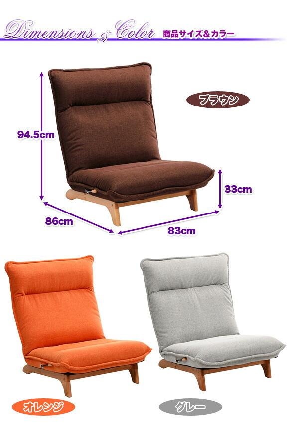 商品サイズ 商品カラー ブラウン オレンジ グレー イメージ写真