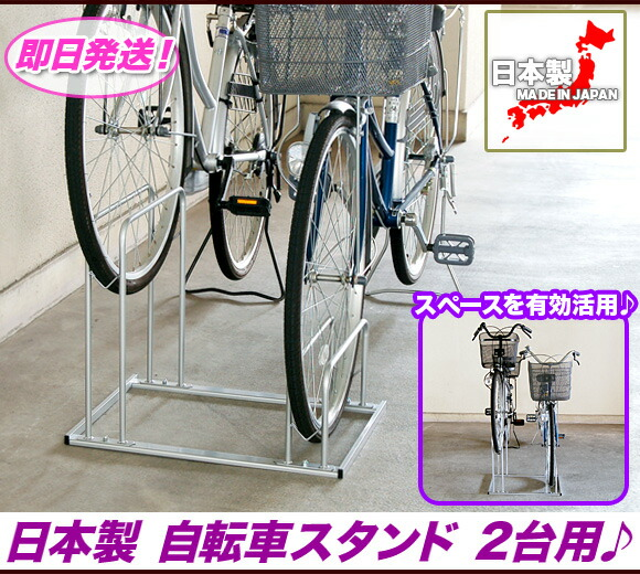 自転車の 自転車 スタンド 縦置き 自作 : スタンド ラック 縦置き,自転車 ...