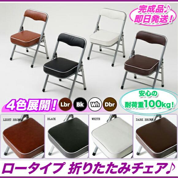 折りたたみ 椅子 携帯 子供 ローチェア 子供 幼稚園 イス, イメージ画像