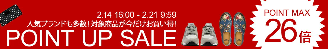 POINT UP SALE