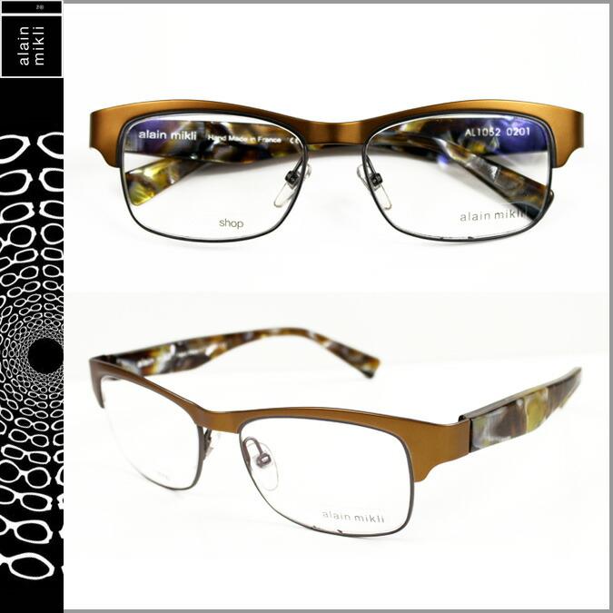 buy eyewear online  product eyewear