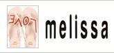 Melissa ���å�
