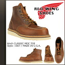 «Booking products» «10 / 22 around stock» Redwing RED WING 6 inch boots モカシントゥ 1907 6inch Moc Toe Boots D wise カッパーラフ タフレザー mens Made in USA Red Wing