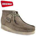 Clarks originals Clarks ORIGINALS boots Wallaby 78486 WALLABE BOOT suede crepe sole mens TAUPE suede