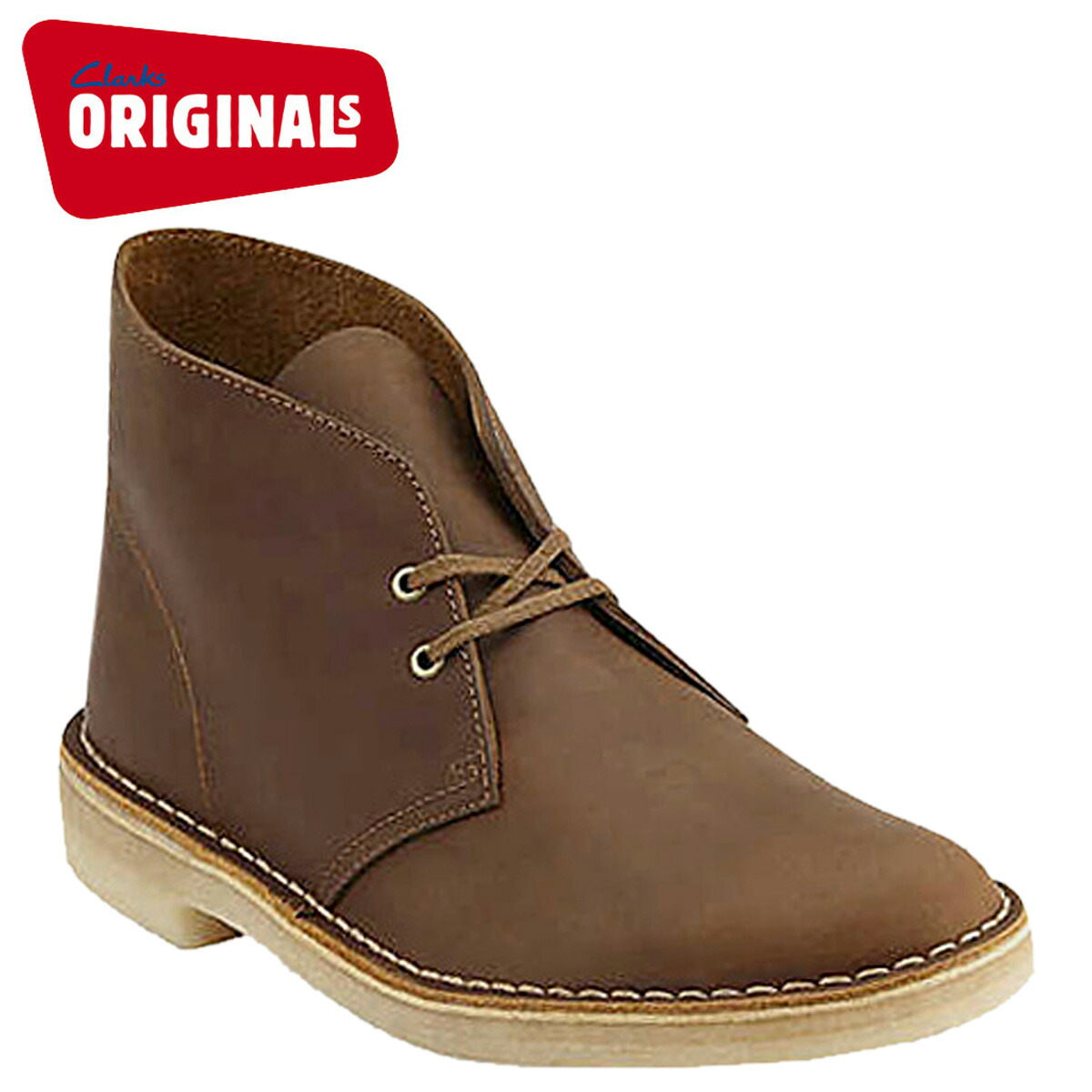 Clarks desert boots fashion 75