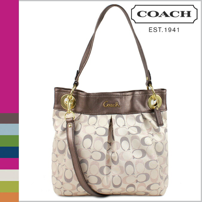 Coach Silver Signature Logo Shoulder Bag 99