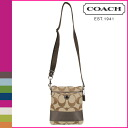 Coach COACH shoulder bag khaki / mahogany ストライプスウィング Pack ladies