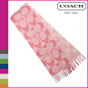 Coach COACH scarf brushed signature Twill scarf Womens