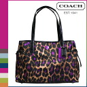 Coach COACH tote bag [F25281] violet multi Ocelot print carryall women's [regular outlet] [12 / 27 Add in stock]