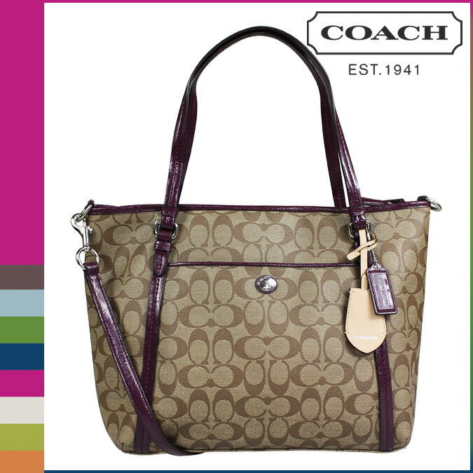 coach in outlet mall  [regular outlet]
