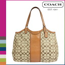 Point 2 x coach COACH Womens Tote Bag F31444 khaki x Brown Python signature stripe Tote [10 / 28 new in stock] regular outlet 02P30Nov14