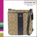 Coach COACH women's shoulder bag F52856 khaki x midnight signature coated canvas with leather North South cross body [12 / 20 new stock, regular outlet ★ ★