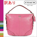 [Translation and dirt and] coach COACH shoulder bag [F18901] ginger beat Chelsea leather women's [regular outlet]