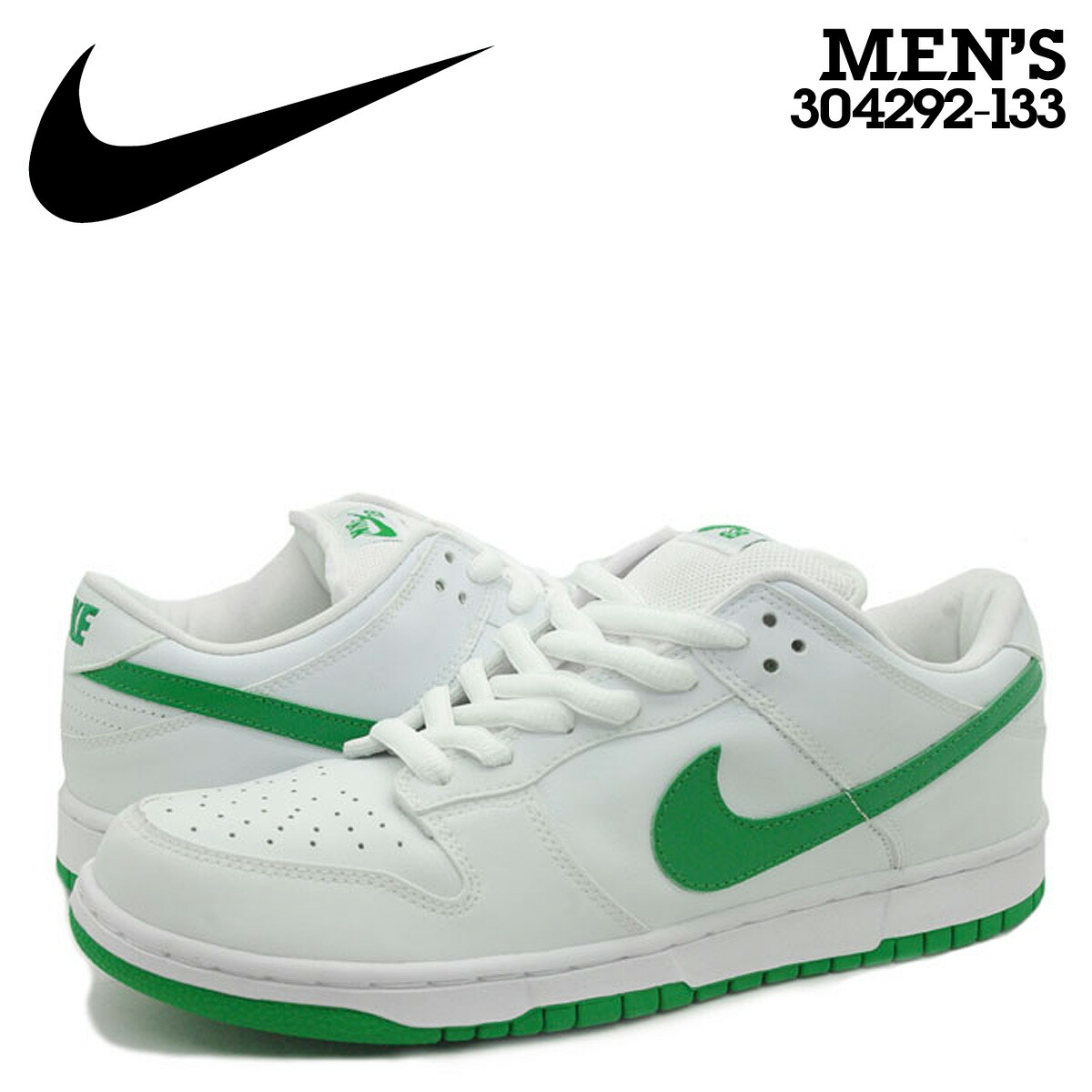 nike dunk low argentina