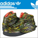 Adidas originals adidas Originals sneakers G50726 adidas OBYO JEREMY SCOTT WINGS men's