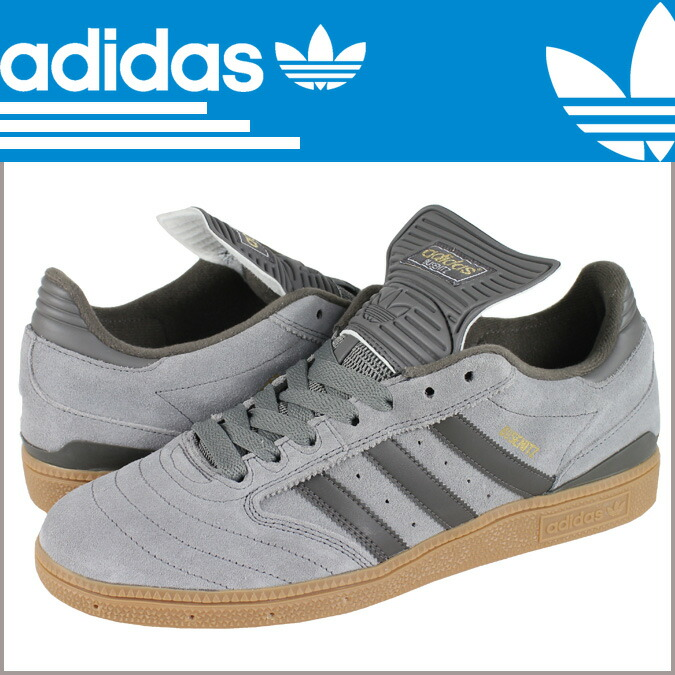 adidas busenitz for sale