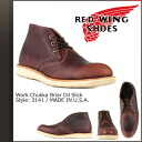 «Booking products» «11 / 6 days will be in stock» Redwing RED WING work chukka boots 3141 Work Chukka D wise ブライアーオイルスリック leather mens Made in USA Red Wing