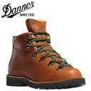 Danner Danner mountain light EE Mountain Light leather mens boots Made in USA