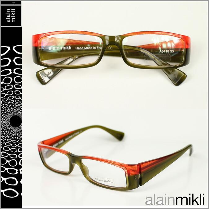oakley rx eyeglasses  miumiu oakley